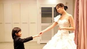Korean movie from 2010: Wedding Dress