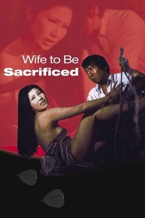 Wife to Be Sacrificed (1974)