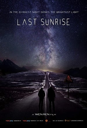Last Sunrise Movie Watch Online