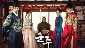 Ruler: Master of the Mask Episode 31