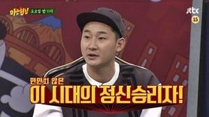 Oh Sang-jin, Lee Chun-soo