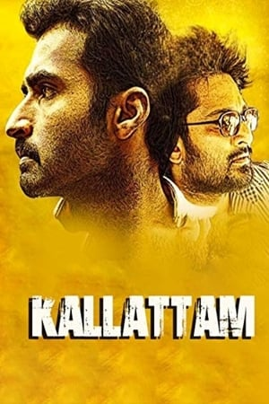 Watch Kallatam Online