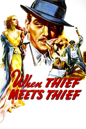 Image When Thief Meets Thief