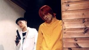 Korean movie from 2002: Emergency Act 19
