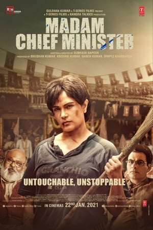 Madam Chief Minister (2021) Hindi HD