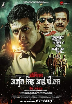 Officer Arjun Singh IPS 2000 – 2019 Hindi Movie JC WebRip
