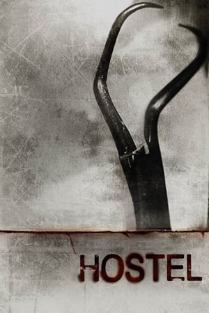 Hostel-Azwaad Movie Database