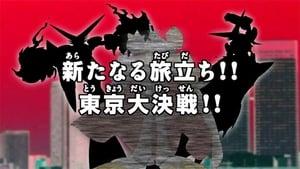 Digimon Fusion: Season 1 Episode 30