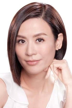 Jessica Hsuan isHua Lian