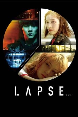 LAPSEラプス