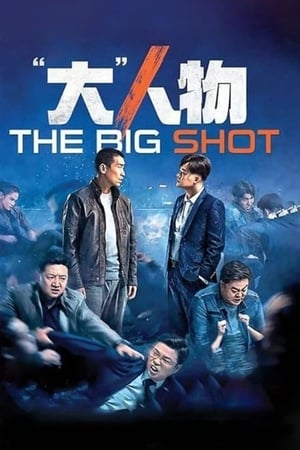 The Big Shot-Azwaad Movie Database