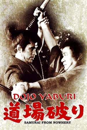 Samurai from Nowhere (1964)
