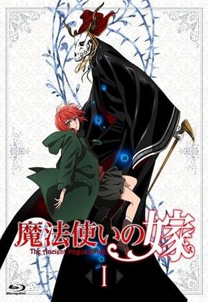 Mahoutsukai no Yome: 1 Temporada