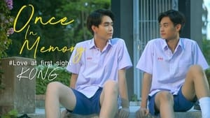 Once in Memory: Love at First Sight: 1×2