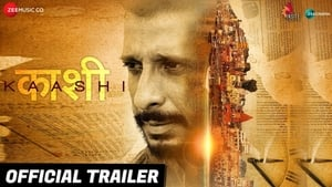 Kaashi in Search of Ganga (2018) Bollywood Full Movie Watch Online Free Download HD