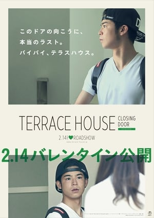 Terrace House: Closing Door (2015)