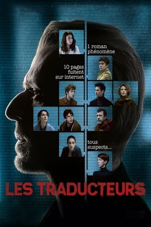 poster The Translators