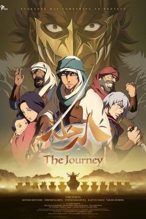 The Journey (2021) Subtitle Indonesia