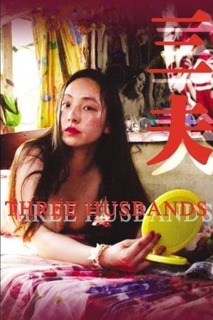 Three Husbands (2018)