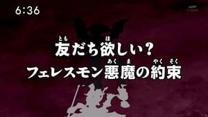 Digimon Fusion: Season 2 Episode 15