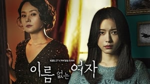 Korean series from 2017-2017: Unknown Woman