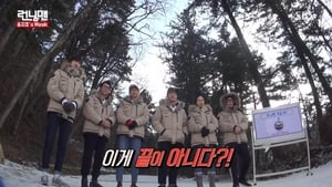 Watch S1E333 - Running Man Online