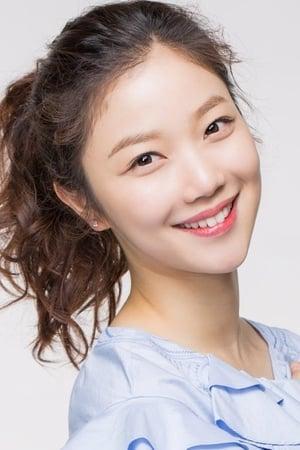 Kim Gyu-sun isPark Eun-ji