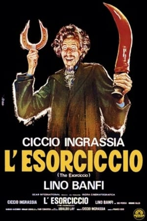 The Exorcist: Italian Style (1975)