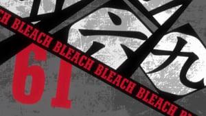 Bleach: 1×61
