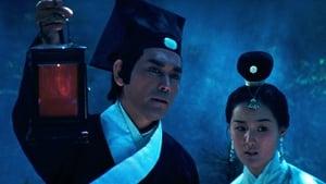 La leyenda de la montaña – Shan zhong zhuan qi (Legend of the Mountain) 山中傳奇
