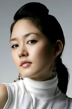 Sung Yu-ri is