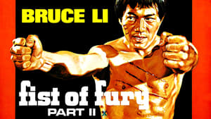 Fist of Fury 2 1977