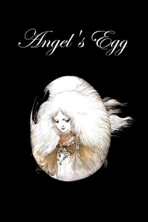 Angels Egg 1985 Full Movie Subtitle Indonesia