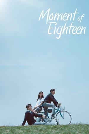 At Eighteen (2019)