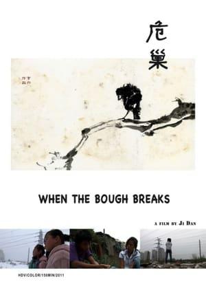 When the Bough Breaks (2012)