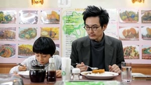 Japanese movie from 2016: My Uncle