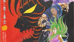 Japanese movie from 1988: Violence Jack: Evil Town