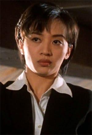 Anita Mui isYang Luming / Rose
