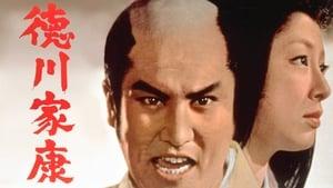 Lord Tokugawa Ieyasu (1965)