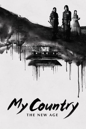 My Country: The New Age (2019) Subtitle Indonesia