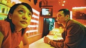 Baober in Love (2004)