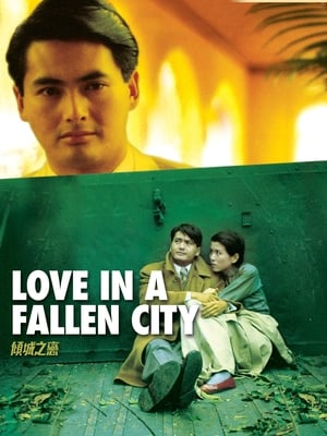 Love in a Fallen City streaming