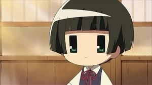 Inugami, Stay! Go to Your House!