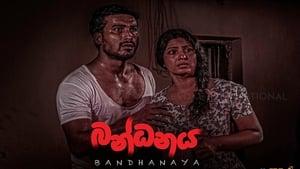 Bandhanaya