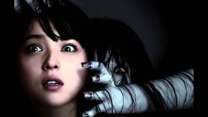 Buppha Rahtree: A Haunting in Japan – Subtitle Indonesia