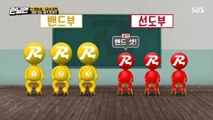 Watch S1E539 - Running Man Online