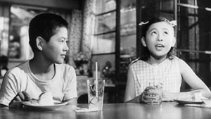 Japanese movie from 1960: The Approach of Autumn