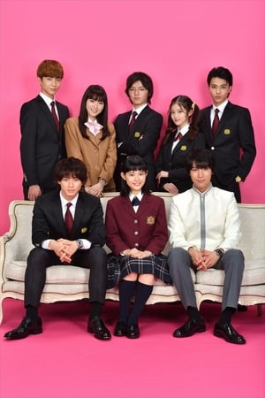Image Boys Over Flowers 2
