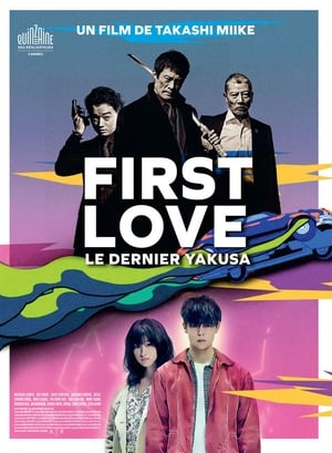 Image First Love, le dernier yakuza