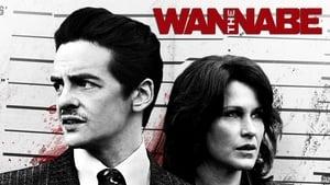 فيلم The Wannabe 2015 مترجم اون لاين